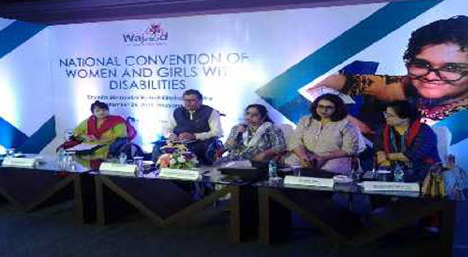 speaker at National Convention women with Disabilities